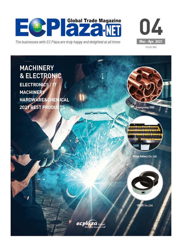 April. 2021 Magazines vol.1