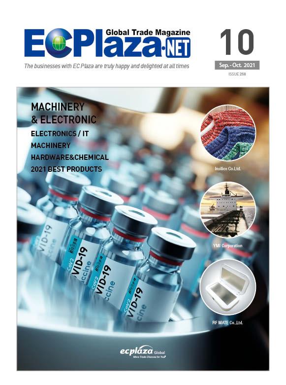 October. 2021 Magazines