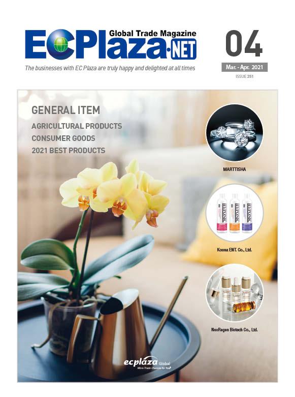 April. 2021 Magazines vol.2