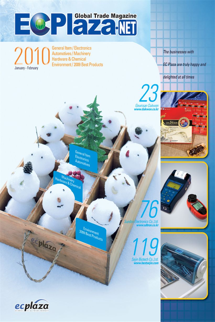 March, 2010 Magazines