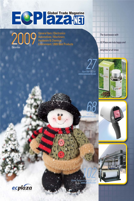 December, 2009 Magazines