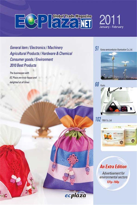 February, 2011 Magazines