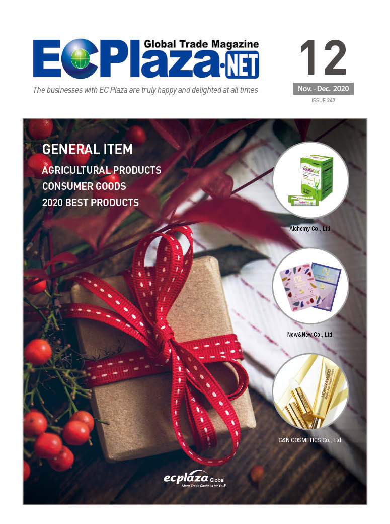 December. 2020 Magazines