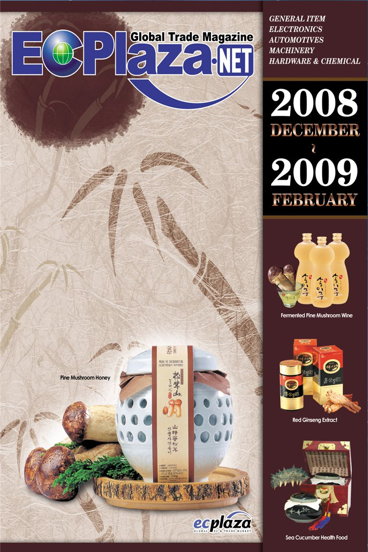 December, 2008 Magazines