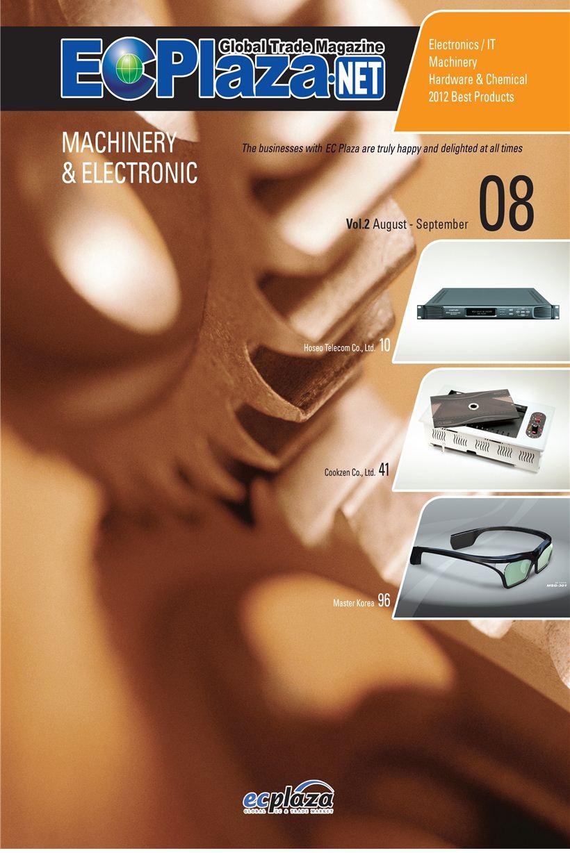 September, 2012 Magazines