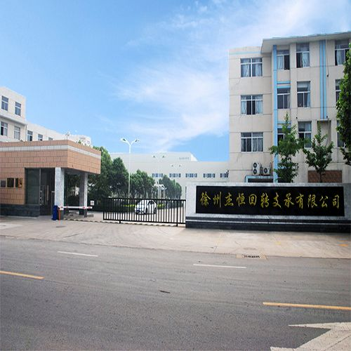 XUZHOU JIEHENG SLEWING BEARING CO.,LTD. Main Image