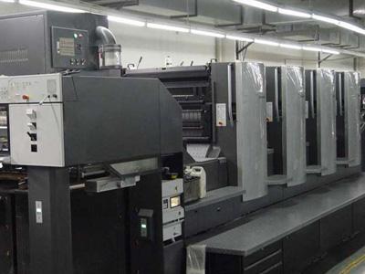 Shanghai Tattoo Printing Technology Co.,Ltd. Main Image