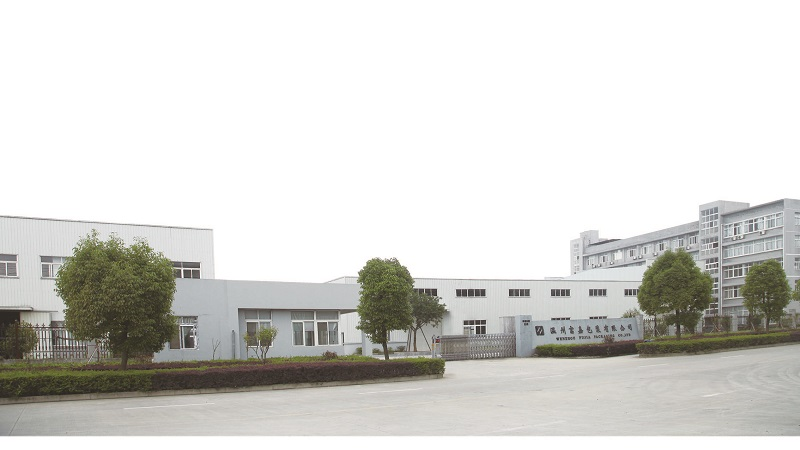 Wenzhou Fujia Packaging Co., Ltd Main Image