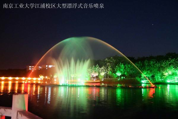 Shanghai T.Y. Environment Engineering CO.,LTD Main Image