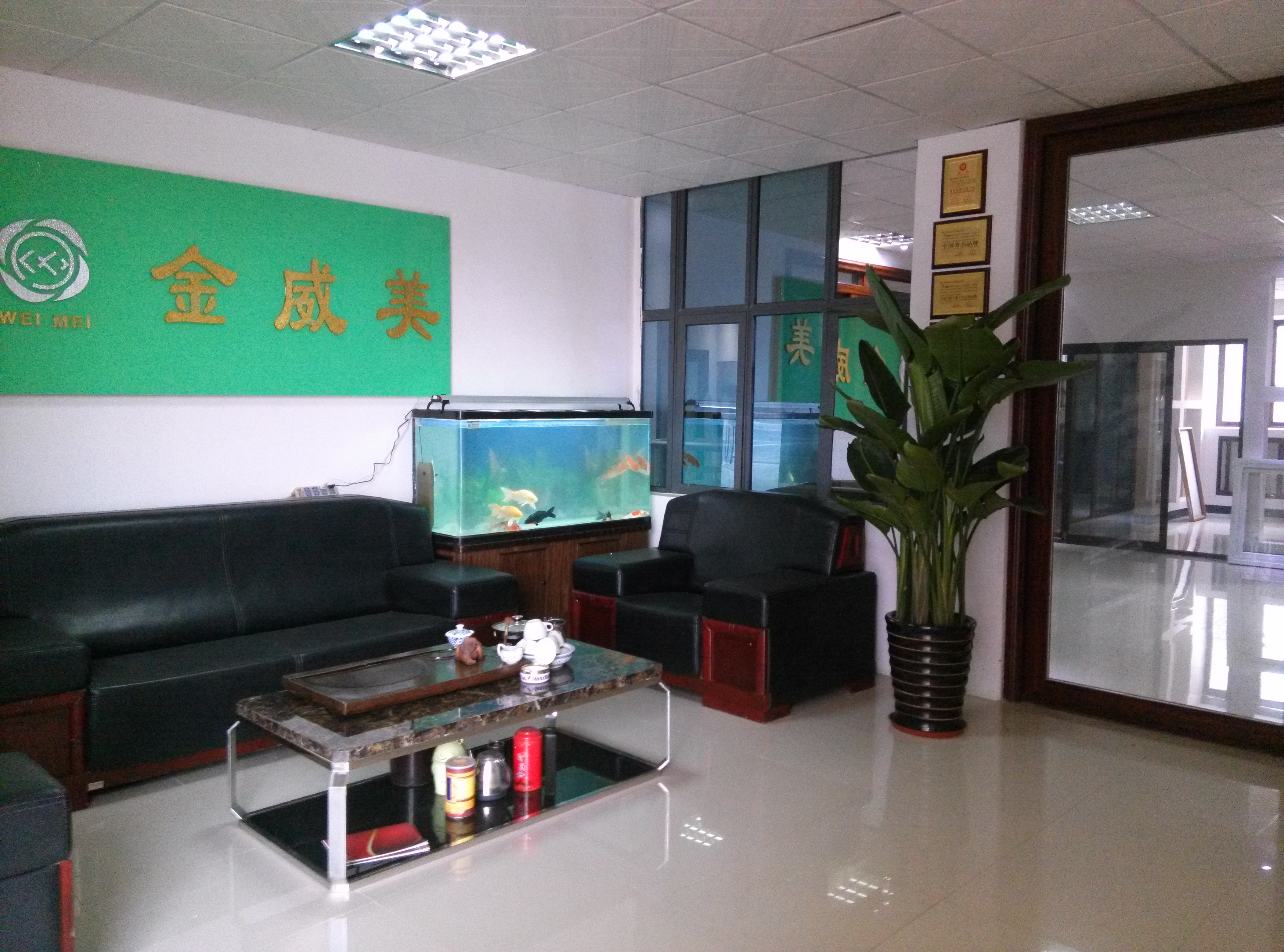 Foshan Yu Decoration Co.,Ltd Main Image