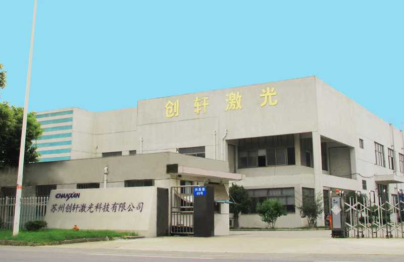Suzhou Chanxan Laser Technology Co.,Ltd Main Image