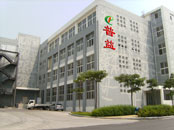Shenzhen Perwell Packaging Industry Co.,Ltd Main Image