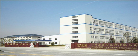 Shanghai Differrent Chemical Fiber Co.ltd Main Image