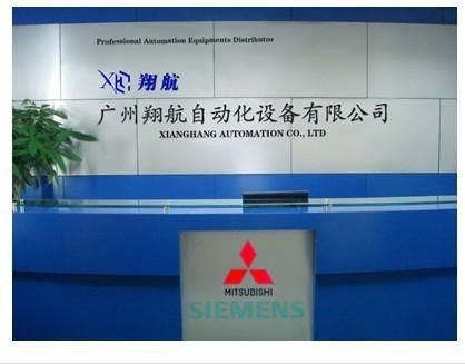 Guangzhou Xianghang Automation Equipment Co., Ltd Main Image