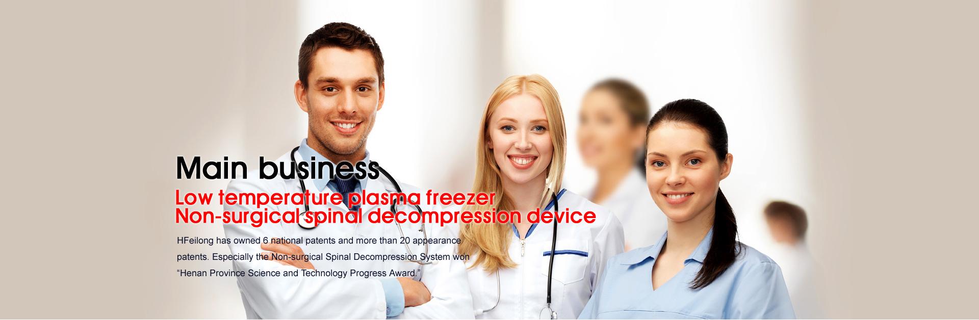 Zhengzhou Feilong Medical Equipment Co.,Ltd Main Image