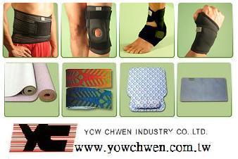 YOW CHWEN INDUSTRY CO.,LTD Main Image