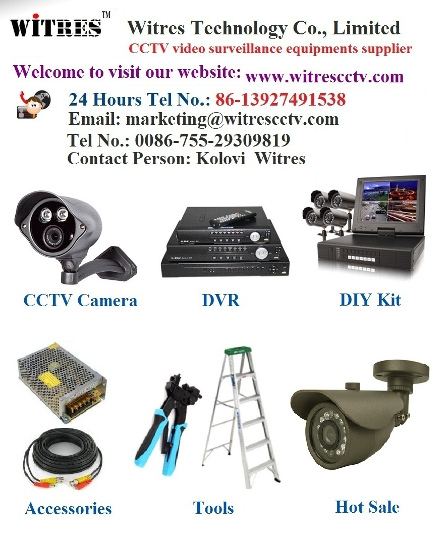 Witres technology co limited cctv camera security for Security camera placement tool