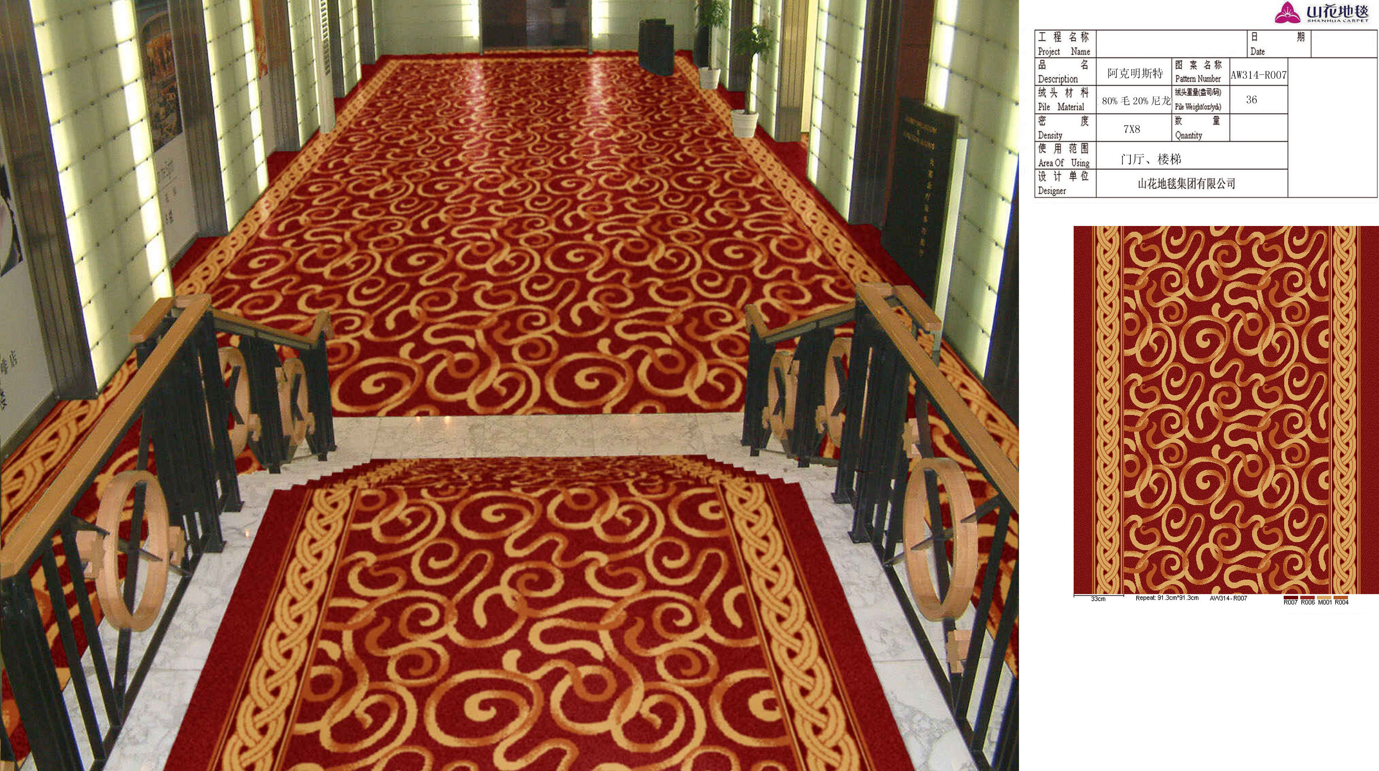 Weihai Shanhua Carpet Group Co Ltd Carpet Rug