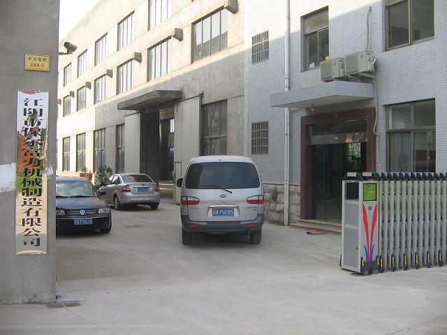 Jiangyin Paul fuli machinery manufacturing Co., LTD Main Image