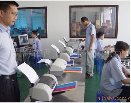 zhuhai CTC Electronic Co.,LTD Main Image