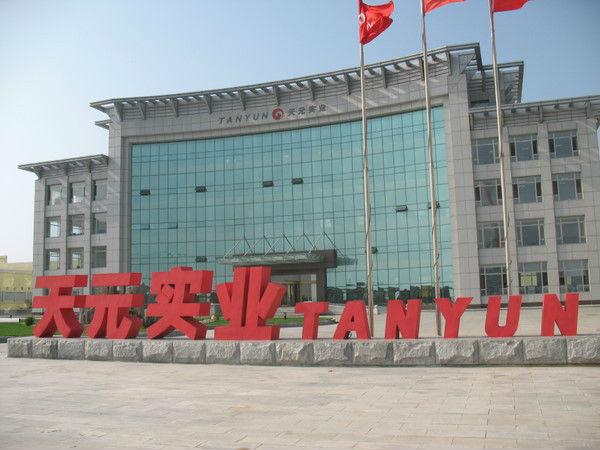 Yingkou Tanyun Chemical Research Institute CO.,Ltd. Main Image