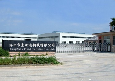 CANGZHOU FIXEDSTAR STEEL CO.,LTD Main Image