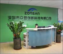 Shenzhen ZONSAN Innovation Technology Co.,Ltd Main Image