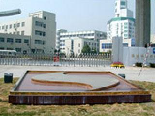Chalco Ruimin Co.,LTD Main Image
