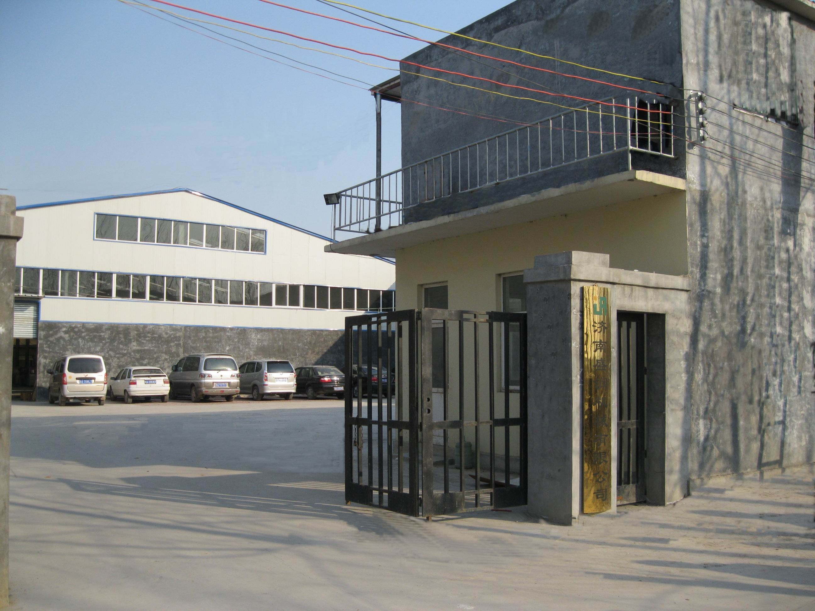Jinan Shengrun Extrusion Machinery Co.,Ltd Main Image