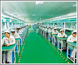 Hongree Technology Industrial Limited Main Image