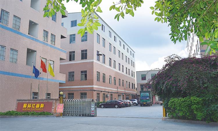 Guangzhou Kentmax Electronics Co., Ltd. Main Image