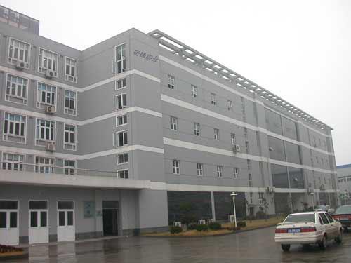 Yanfeng Technology Industry Co.,Ltd Main Image