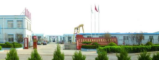 Qingdao Erorin Polyurethane Machinery Limited Main Image