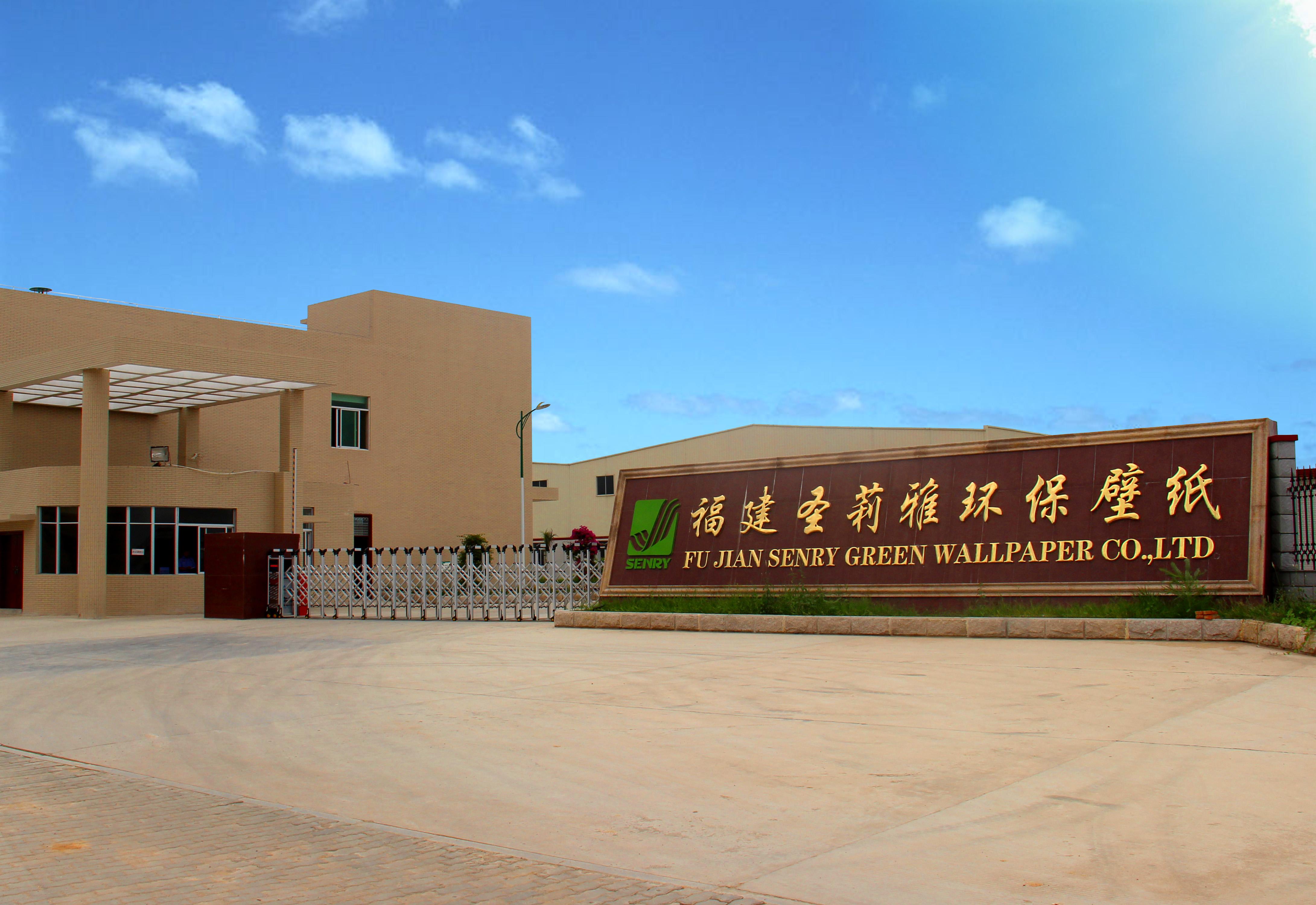 Fujian Sunreal Pro-environmental Wallpaper Co,. Ltd Main Image