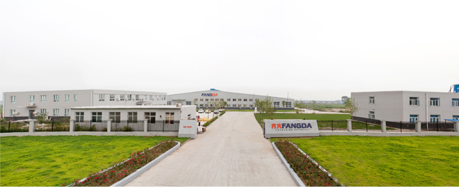Hebei Fangda Packaging Co., Ltd Main Image