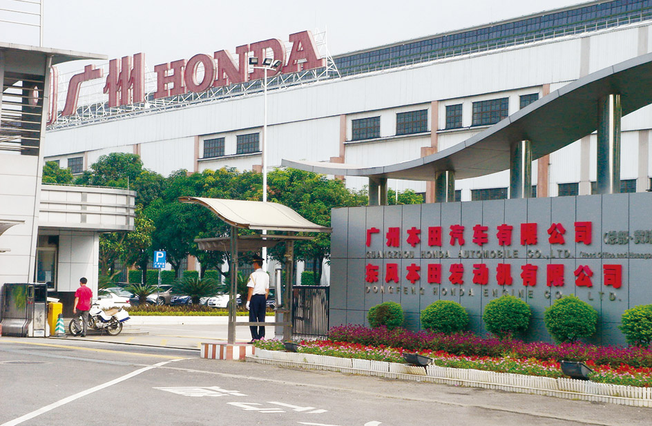 Honda Motor (China) Investment Co., Ltd Main Image