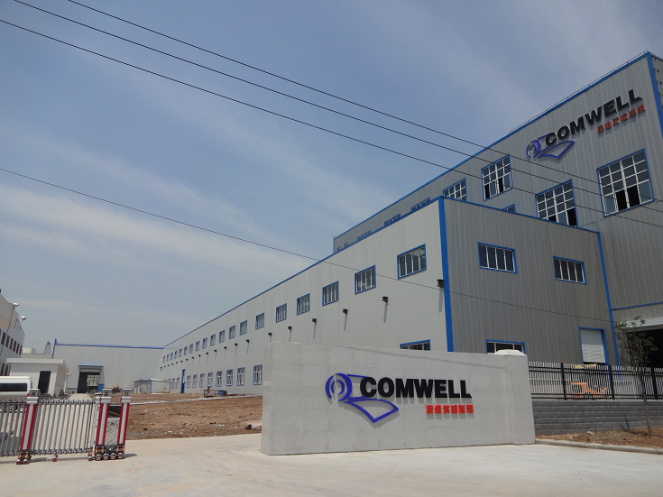 Changzhi Comwell Conveyor Belt Co., Ltd. Main Image