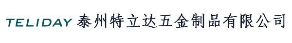 Taizhou Teliday Hardware Products Co.,Ltd Main Image