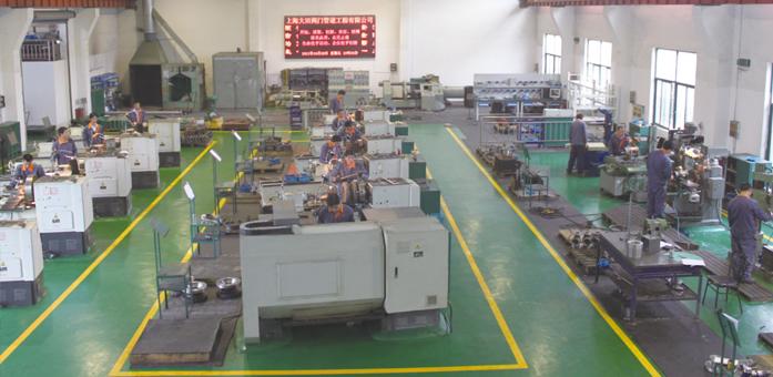 Shanghai Datian Valve Pipe Engineering Co.,Ltd. Main Image