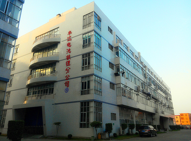 GUANGZHOU FULLRIVER BATTERY NEW TECHNOLOGY CO., LTD. Main Image