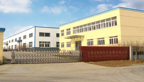 Baoji Mingkun Nonferrous Metal Co., Ltd. Main Image