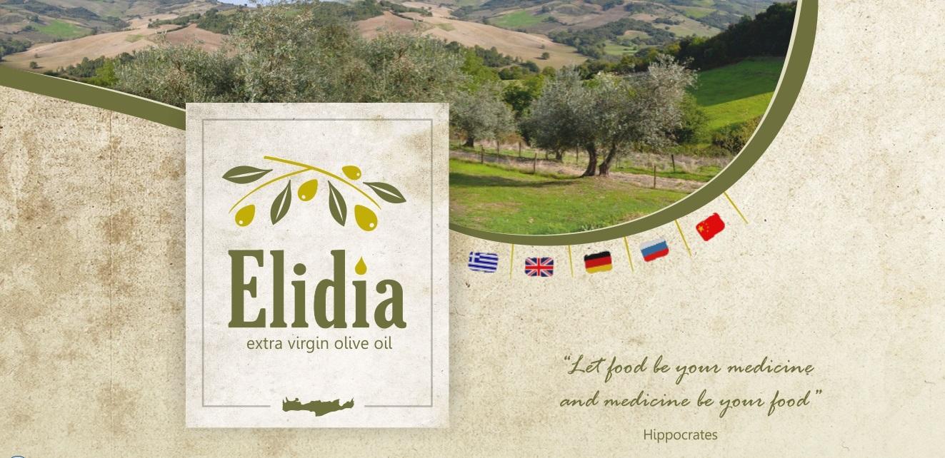 Elidia Olive Oil Trading Main Image