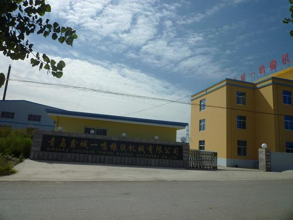 Qingdao Xincheng Yiming Rubber Machinery Co.,Ltd Main Image