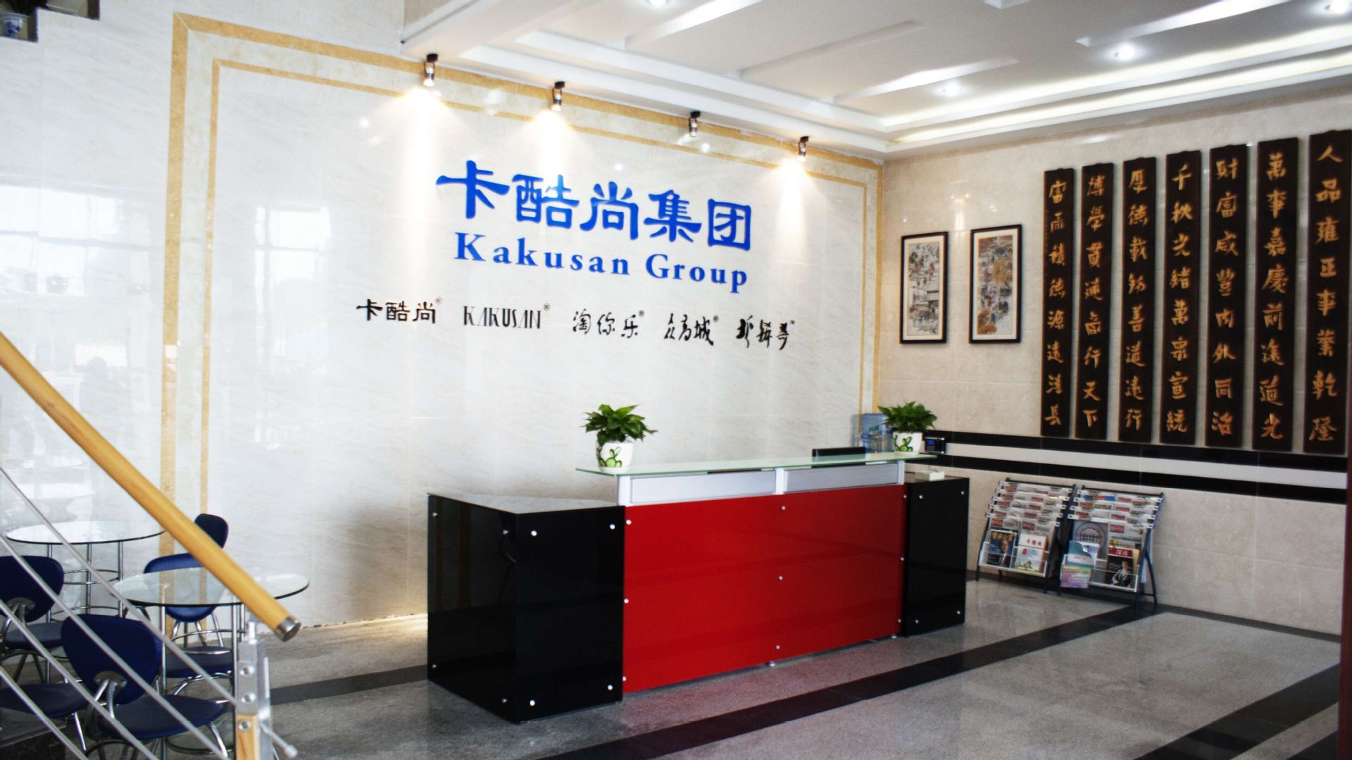 Kakusan Tech Co.,Ltd Main Image