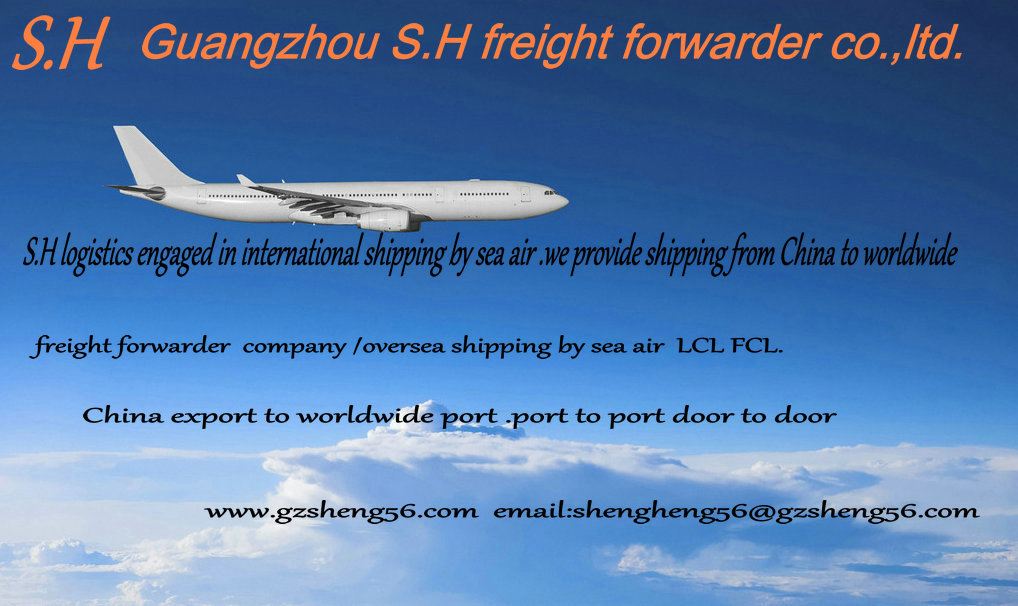 Guangzhou S.H Freight forwarder co.,ltd. Main Image