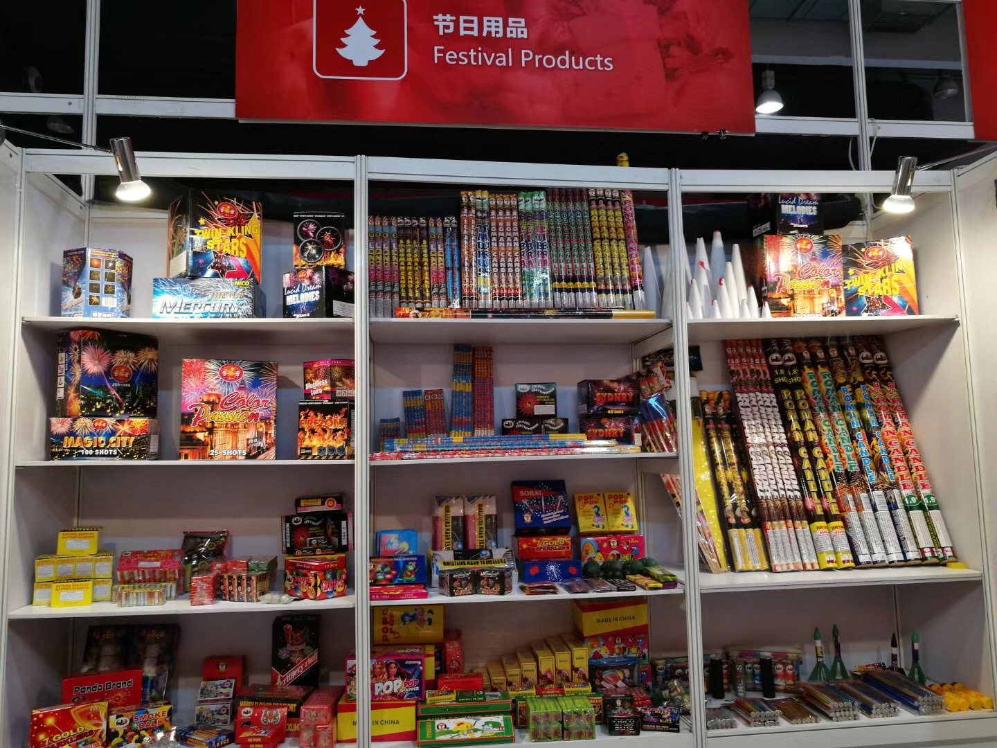 Champion Fireworks Manufacture Co., Ltd Main Image