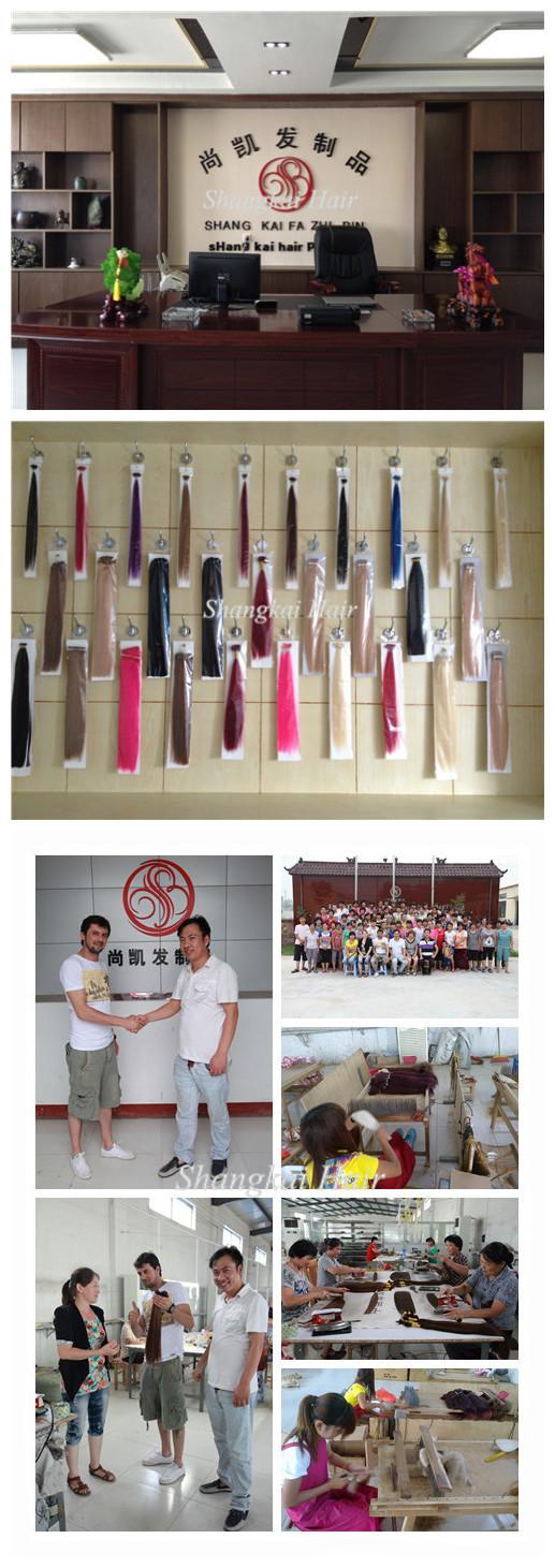 Juancheng Shangkai Hair Products Factory Main Image