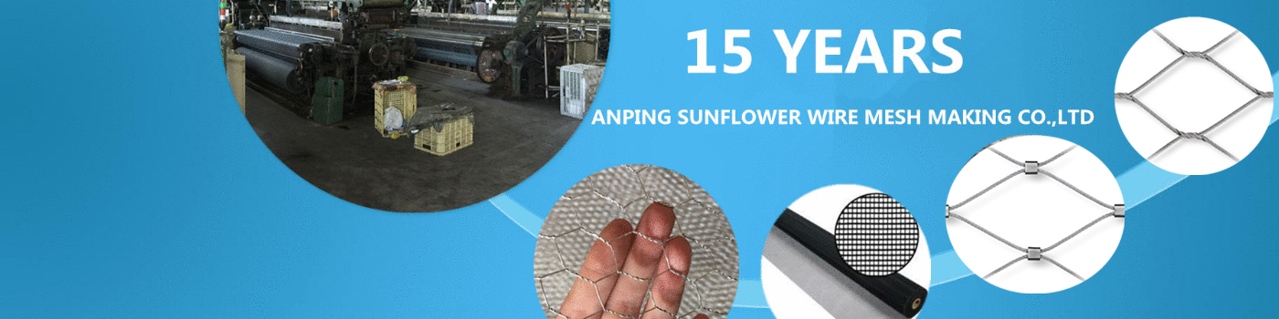 Anping sunflower wire mesh making co.,ltd Main Image