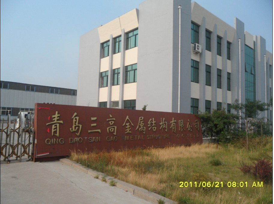 Qingdao Sangao Metal Material Co., Ltd. Main Image