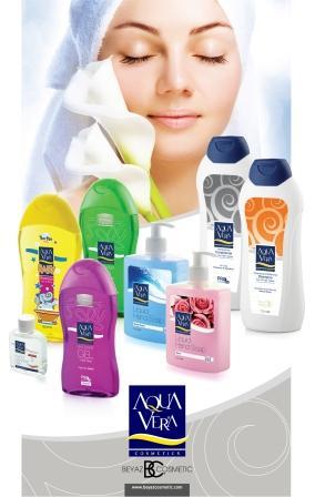 Beyaz Cosmetic Main Image